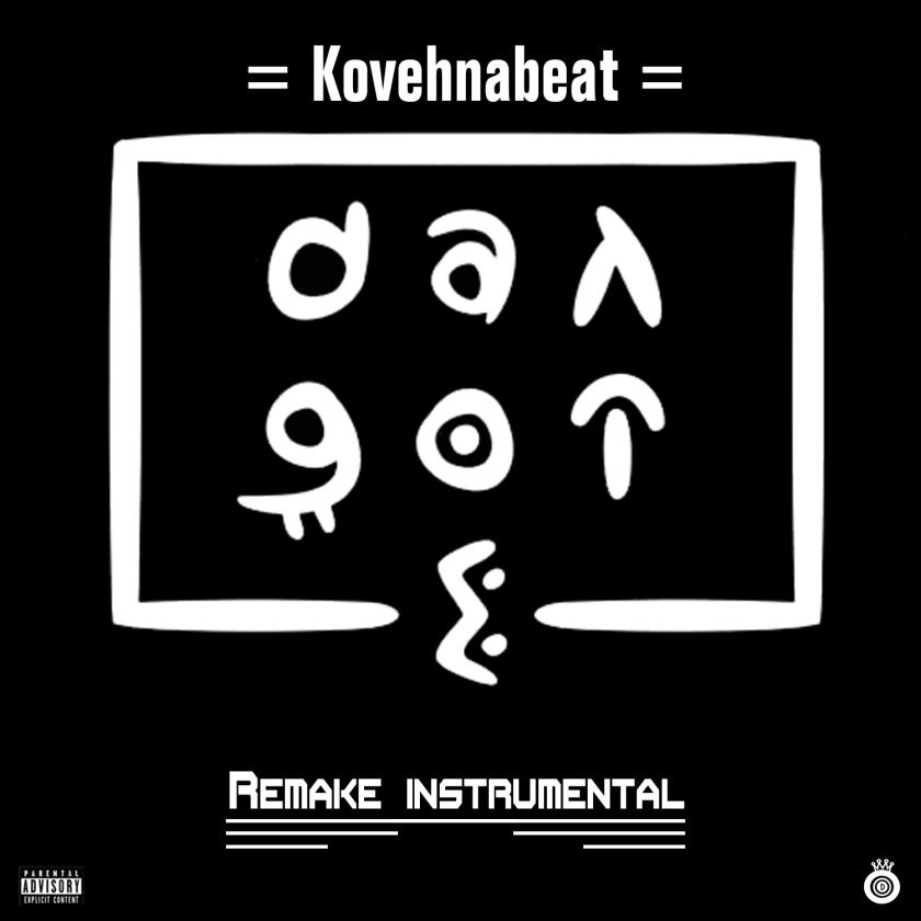DOWNLOAD MP3: Dangote Instrumental remake – KovehNaBeat